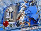 Вызов Деда мороза и Снегурочки в Евпатории, Евпатория