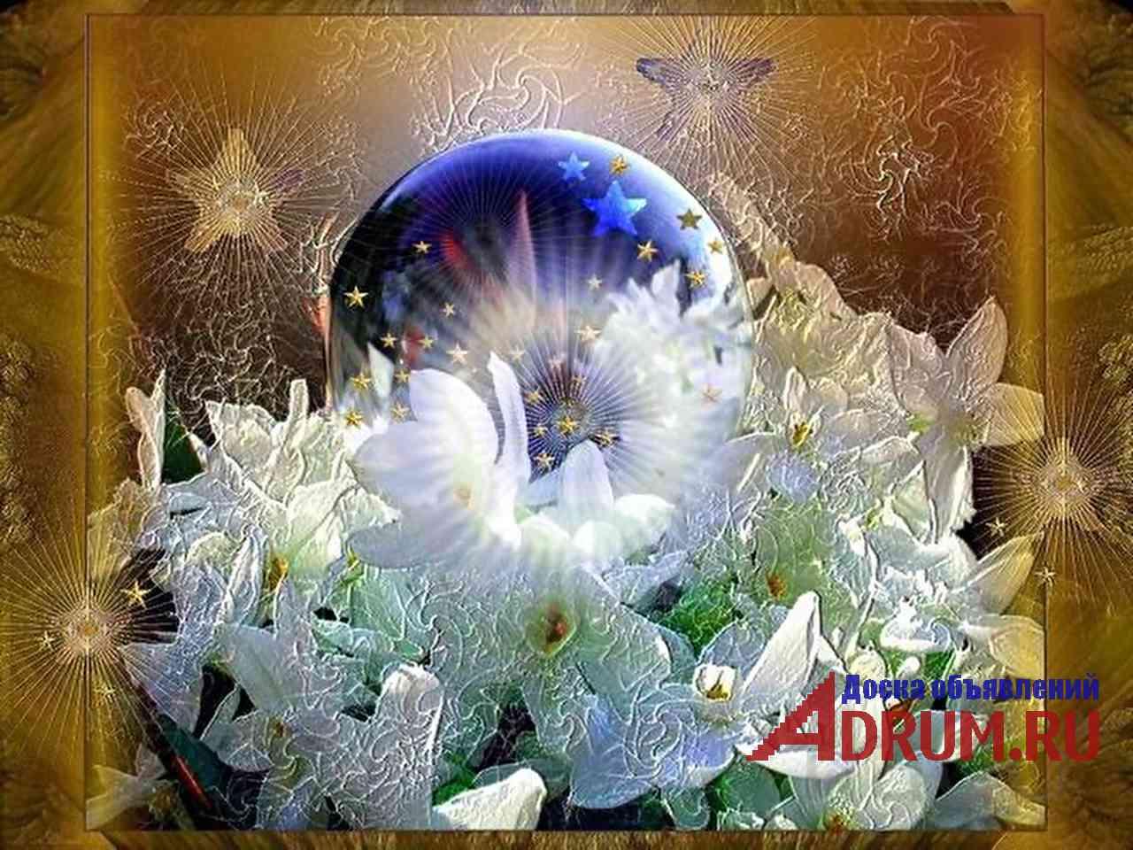 Магия любви, здоровья, удачи в Уфе, фотография 1, объявление в категории «Магия, гадание, астрология» на сайте adrum.ru