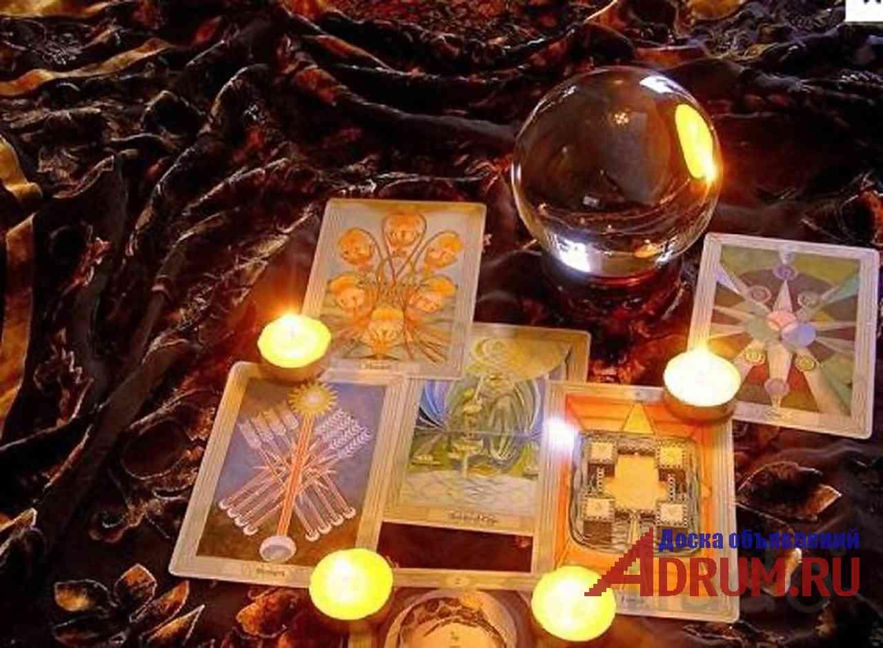 Приворот в Уфе.Магические услуги.чёрная магия. в Уфе, фотография 1, объявление в категории «Магия, гадание, астрология» на сайте adrum.ru