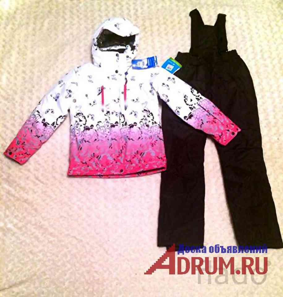 d760de448605 Теплые зимние женские мембранные куртки костюмы комплекты Cinmerlin в Москвe