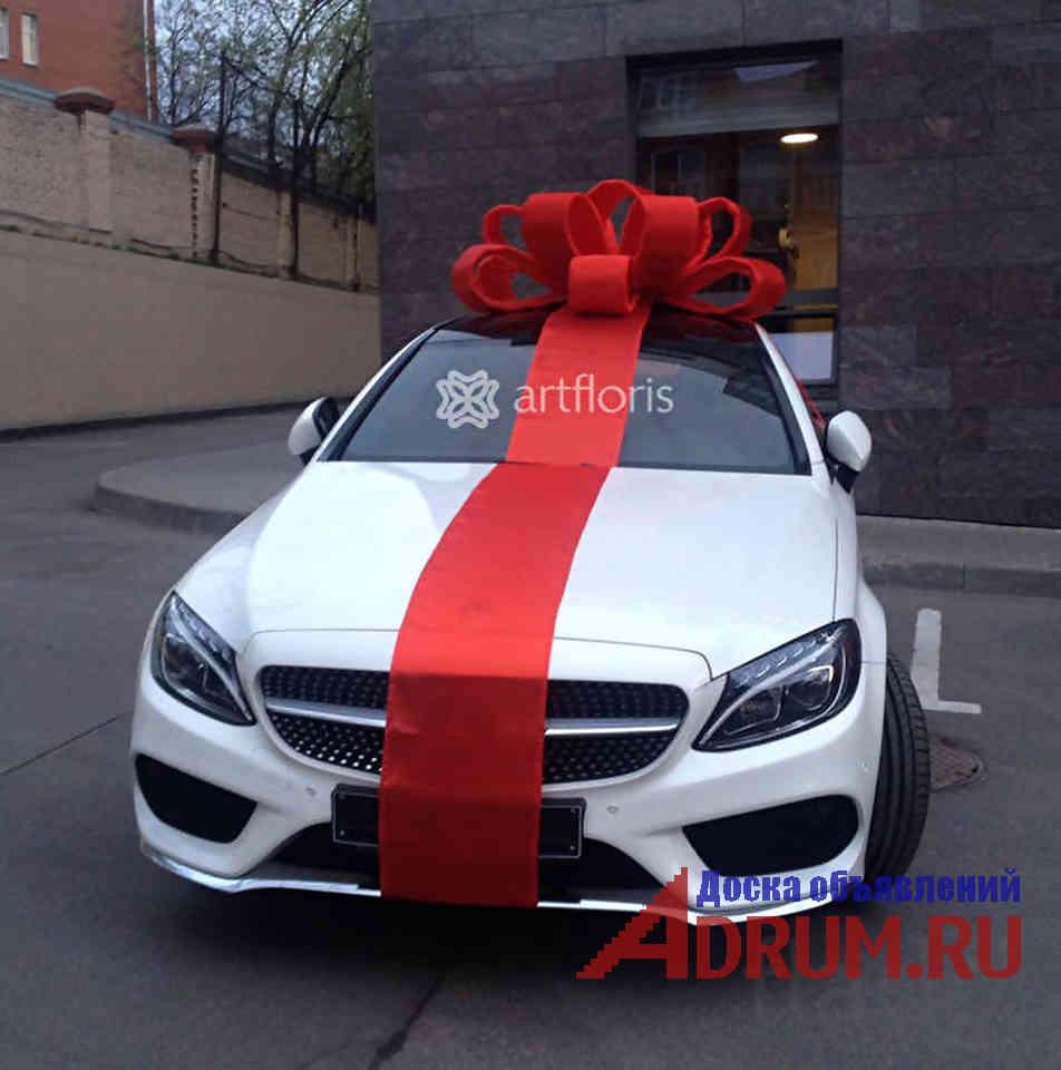 Большой подарочный бантик на крышу машины. Бант на габаритный подарок. в Москвe