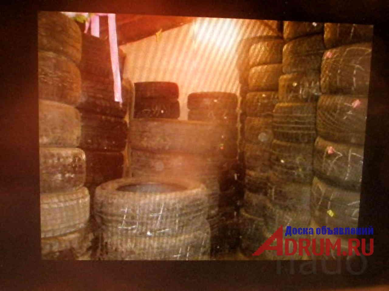 Шины бу в Зеленограде Продам шины бу в Зеленограде в Москвe
