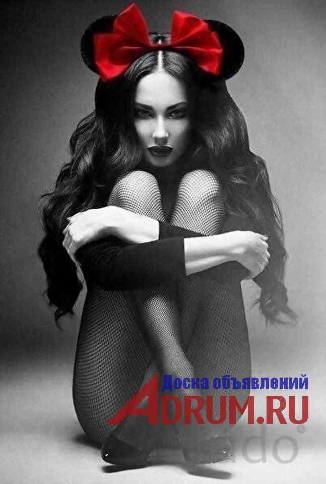 Эротический массаж частное объявление эротический массаж область московская