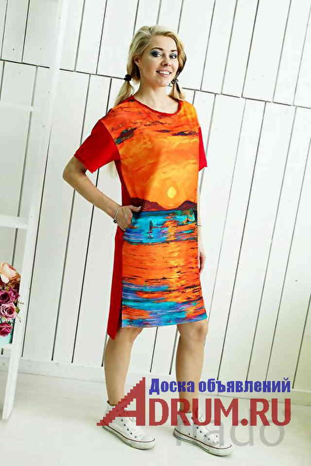 Дизайнерская женская одежда в Москвe, фото 1