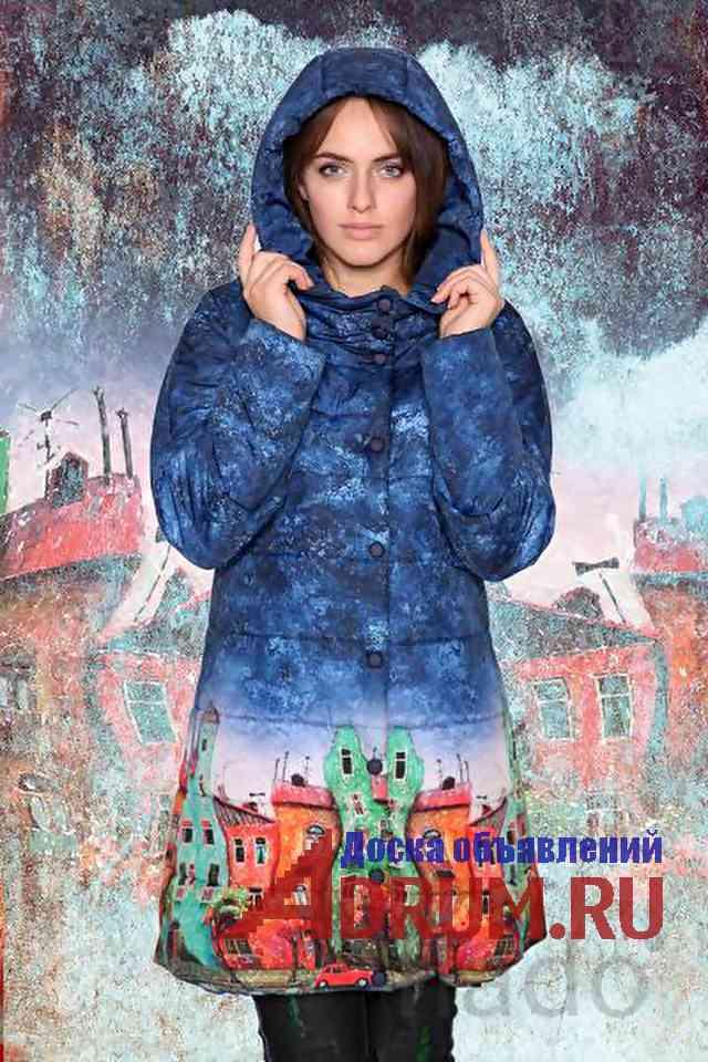 Дизайнерская верхняя одежда в Москвe