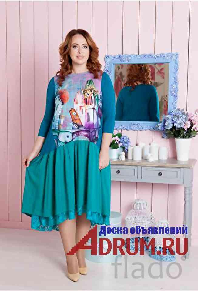 Дизайнерская женская одежда (ТМ ДушеГрея) в Москвe