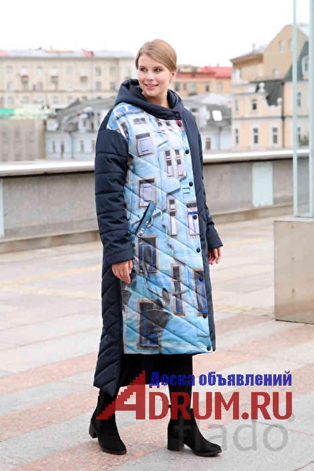 Верхняя одежда больших размеров в Москвe