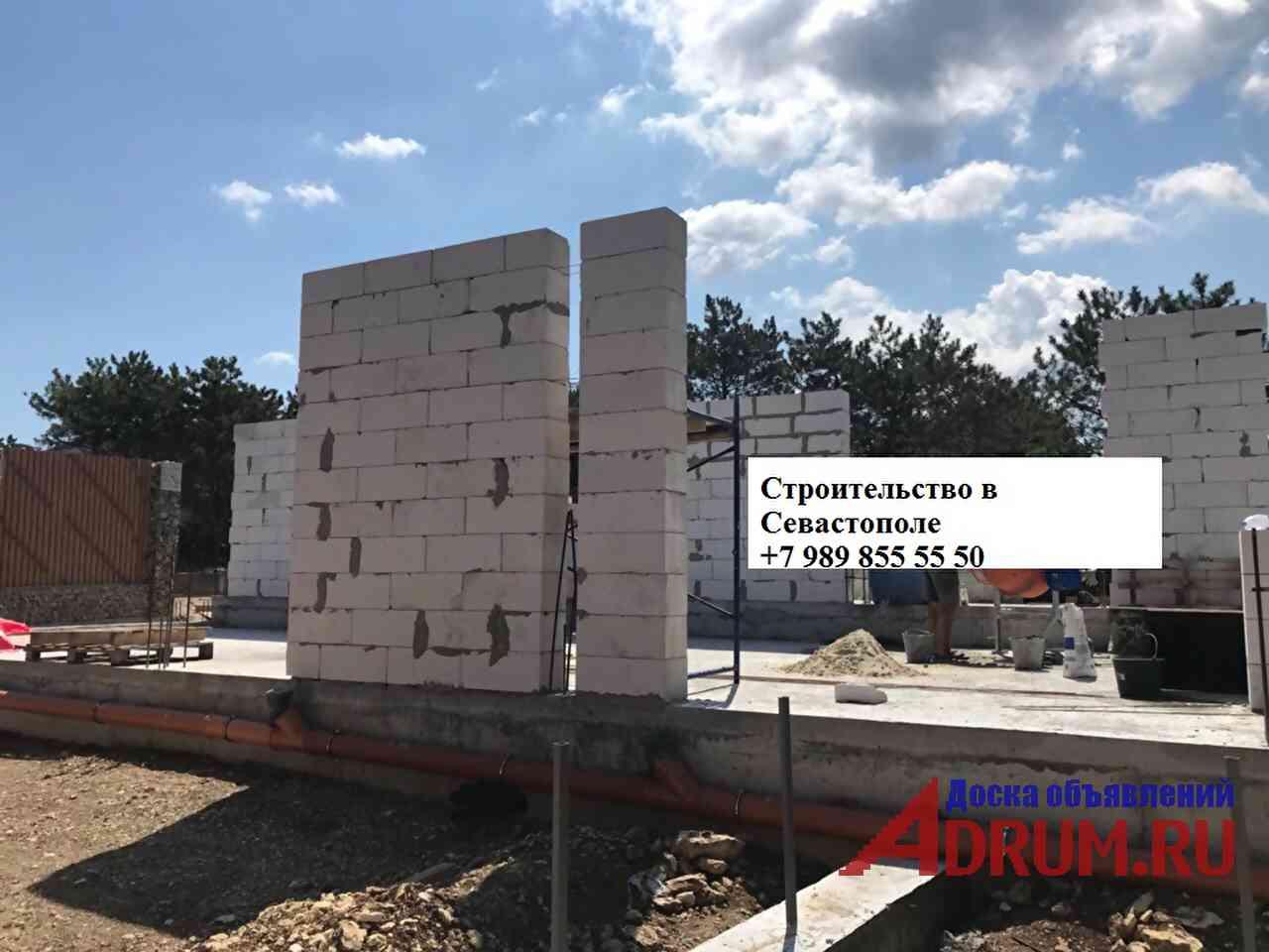 Кладка ракушки, камня француз, газобетона, кирпича, блоков в Севастополе в Севастополь, фотография 1, объявление в категории «Строительные услуги» на сайте adrum.ru