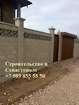 Кладка ракушки, камня француз, газобетона, кирпича, блоков в Севастополе в Севастополь, фото 2, объявление в категории «Строительные услуги»